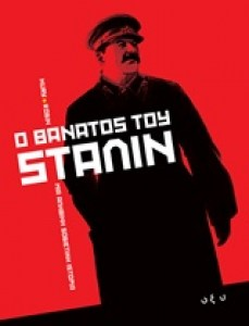 o-thanatos-tou-stalin